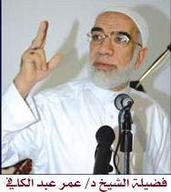 صورة الدكتور عمر عبد الكافي
