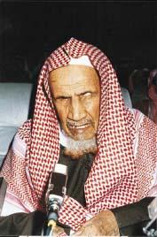 سيرة علماء المسلمين   سيرة علماء المسلمين سيرة علماء
