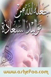 Mawloud.jpg