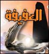 الفلاشات الاسلامية 7gabe