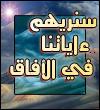 الفلاشات الاسلامية Sanureehem