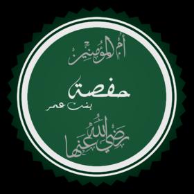 افراح اسلامية بدون موسيقى شبكة الشفاء العالمية