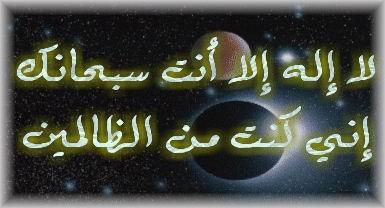 دعوة ما دعا بها عبد مسلم الا استجيب له(ياريت لو ندعى كلنا لاهل غزة بيها)