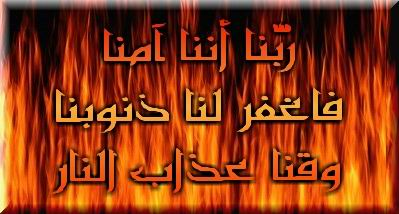 توقيعات اسلامية b7.jpg