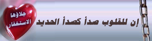 توقيعات اسلامية d19.jpg