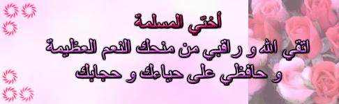 توقيعات اسلامية n4.jpg