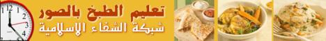 http://www.ashefaa.com/catsmktba-1098.html