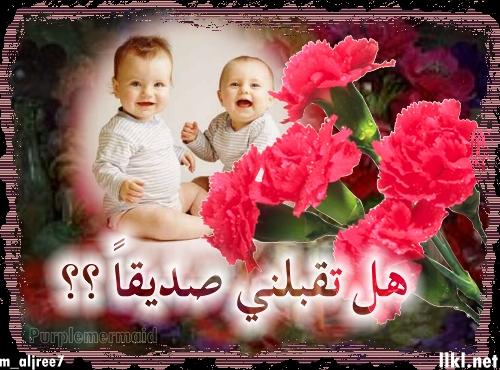 قبل أن ترحل أخي الزائر..! - صفحة 3 28412669749372937167