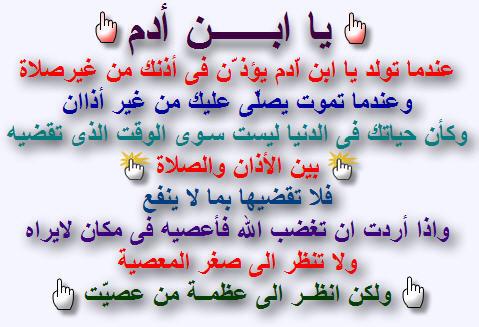 وهموا -بحمد الله 74499150634956513508.jpg