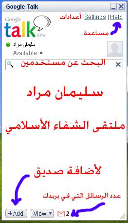 برنامج google