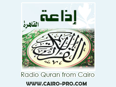 icon/quran/Radio-Quran-from-Cairo.png