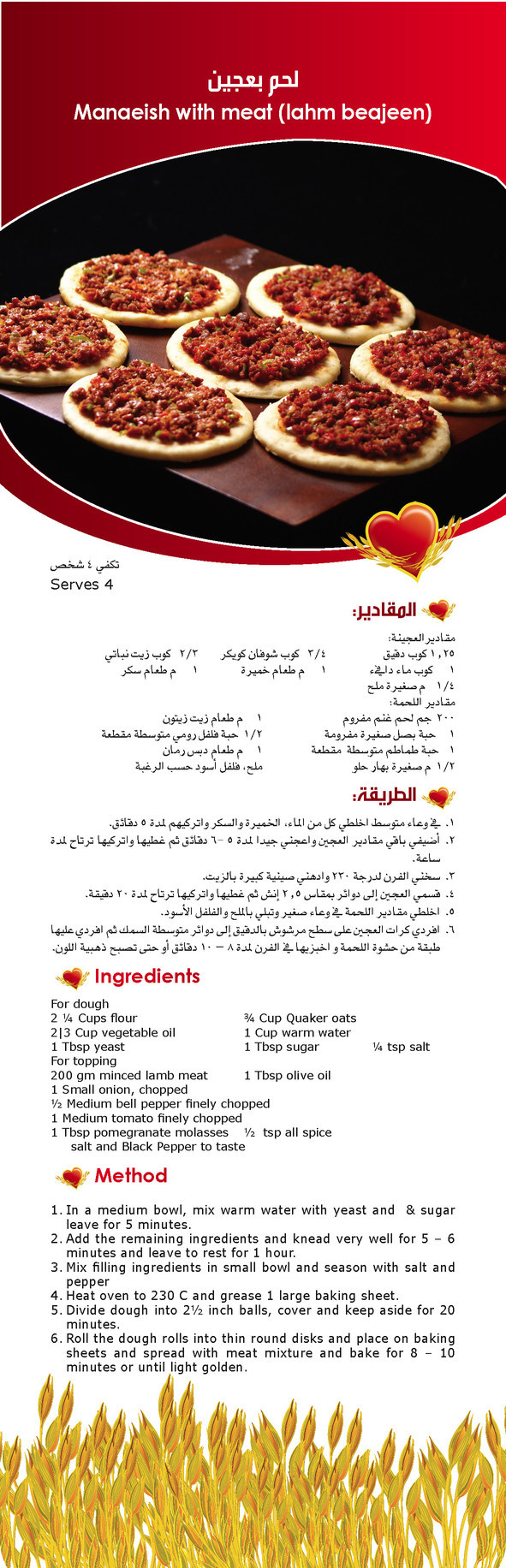 بالفرن 2013 - وصفات رمضانيه اعداد فطائر الدجاج بالفرن 2013سينابون