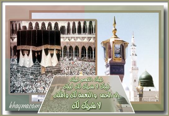 Adkar wa Ad3ia .......... أذكار و أدعية - Page 5 905a9de413