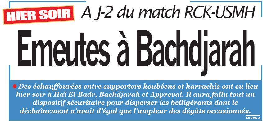 مصداقية منتدى جزائرنا الصحافة تكتب b37ab02cfc.jpg