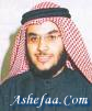 الشيخ محمد البراك Al-barraq