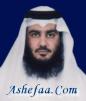 (الشيخ أحمد العجمي Alajmy