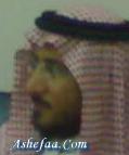 خالد القحطاني(: Ka7tani