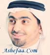 أسامة الصافي: Osama-alsafi