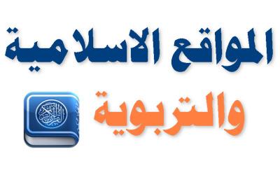 خطبة مكتوبه ومؤثره للشيخ محمد عبدالرحمن العريفي